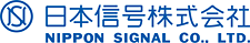 日本信号株式会社