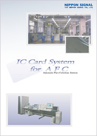IC Card System for AFC