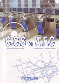 C.C.S for A.F.C Central Computer System Automatic Fare System