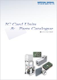 ICカードユニット&パーツカタログ/ Catalogue of Core Units