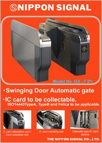 Gx-7iPr/ Automatic Gate Gx-7iPr