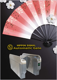 Automatic Gate Lineup