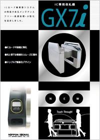 Gx-7i / Automatic Gate Gx-7i