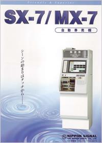 Sx-7/Mx-7/Ticket Vending Machine Sx-7/Mx-7