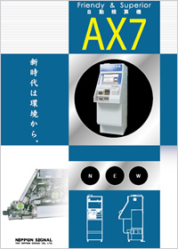 Ax-7/Fare Adjustment Machine Ax-7