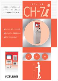 CH-7i /Add Value Machine CH-7i