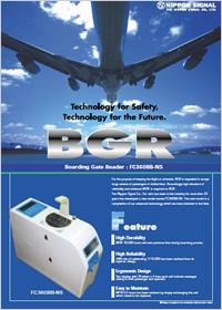 BGR/Boarding Gate Reader