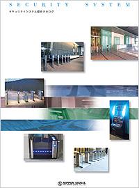 AFC営業部総合カタログ/ AFC Total Catalogue