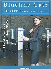 駅務システム収入/運用サーバ SV2000/ Center Computer System(CC)