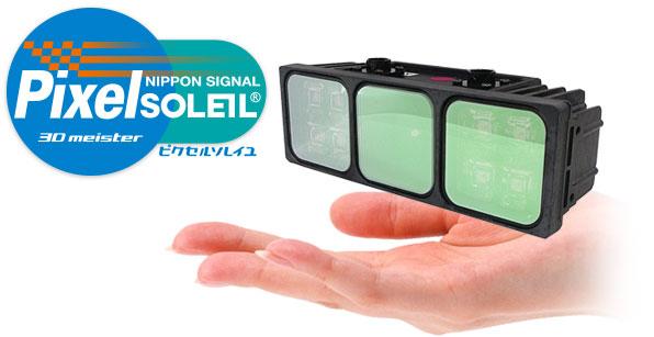 SOLEIL NIPPON SIGNAL [Pixel Soleil]
