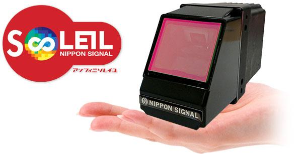 SOLEIL NIPPON SIGNAL アンフィニソレイユ